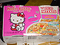 Hello kitty cup o noodles.jpg