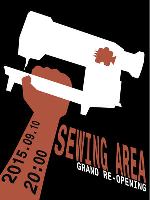 Sewing-Area-Poster.jpg