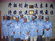 NB China Trip bunny suits.jpg