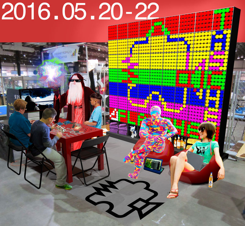MakerFaire2016 ConceptRender Medium.jpg